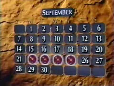 Superchannel clip September 1997
