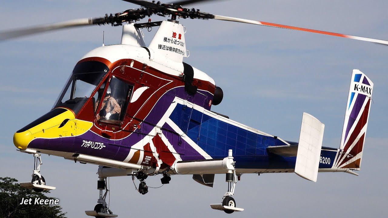 【面白い交差反転式ローター機】カマン K-1200 K-MAX 始動と離陸【4K】奈良県ヘリポートにて