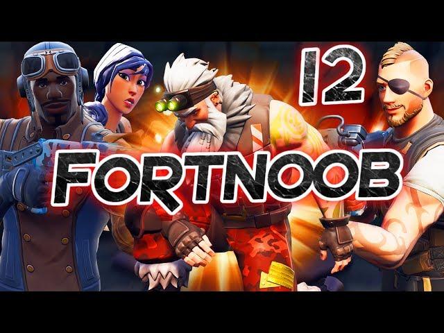 FORTNOOB 12   Court-Métrage Fortnite