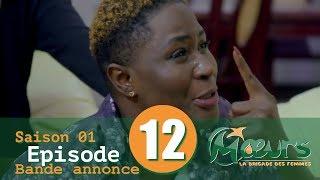 MOEURS, la Brigade des Femmes - saison 1 - épisode 12 : la bande annonce