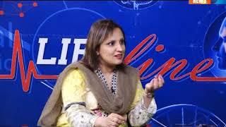Life line - Dr Shobha Luxmi -16 February 2019
