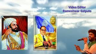 Jay Jay Kar Ho  Bhim Geet Aadarsh Shinde