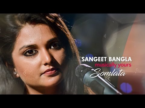 Musically Yours | Egiye De ( Shudhu Tomari...