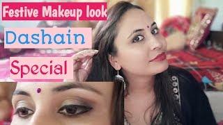 Simple Festive Makeup look For Beginners / Dashain special makeup look / Rose Rose