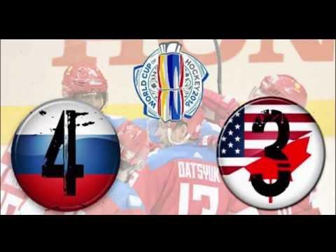 Ставки кубок мира по хоккею