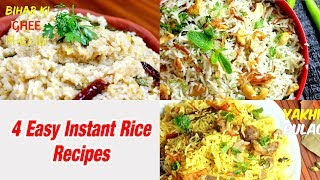4 Easy Instant Rice Recipes | Lunch Box Recipes & Ideas | Village Travel Food
