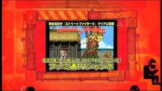 http://www.enterbrain.co.jp/fwd/ ファミ通WAVE2月号のオープニング映...