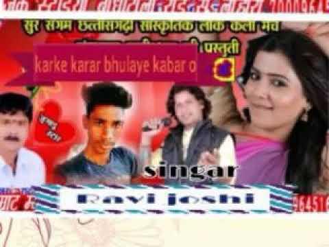 Ravi Joshi Karke Karar Bhulaye Kabar O 2019