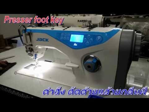 Jack Bangladesh Ltd Model JKA40C Automatic Lockstitch Machine Custom Jack A4 Sewing Machine Price