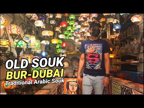 OLD SOUK DUBAI, Walk With Me To GRAND SOUK BUR-DUBAI / A Traditional Arabic Textile, Spice Souk 🇦🇪
