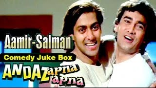 Best Comedy Scenes of Aamir Khan and Salman Khan, Andaz Apna Apna - Jukebox 10