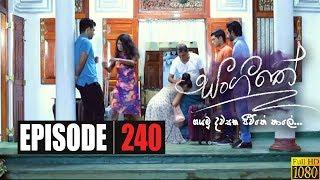Sangeethe | Episode 240 10th January 2020 Thumbnail