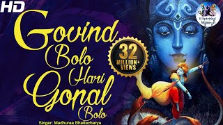 Video GOVIND BOLO HARI GOPAL BOLO | VERY BEAUTIFUL SONG - POPULAR KRISHNA BHAJAN ( FULL SONG ) download MP3, 3GP, MP4, WEBM, AVI, FLV Agustus 2018