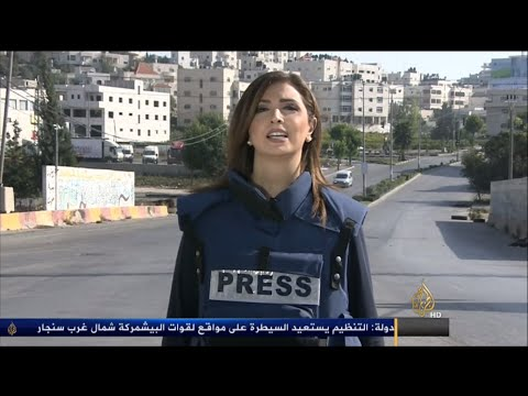 إيمان عياد في قلب الحدث.. فلسطين - الخليل  HD