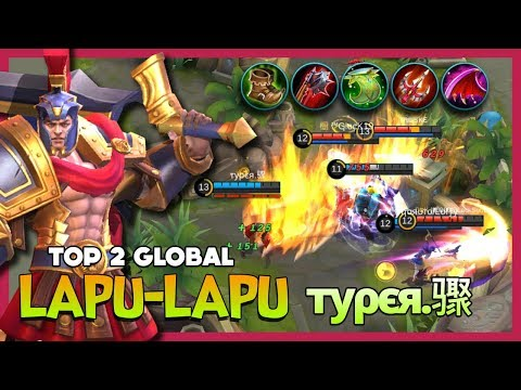 The Sparta Imperial Champion! туρєя.骤 Top 2 Global Lapu-lapu 'Brutal Skill Combo' ~ Mobile Legends