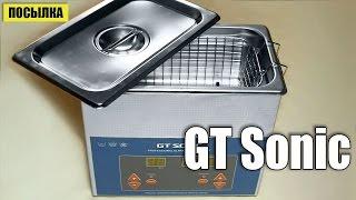 Ультразвуковая ванна GT Sonic VGT-1730QTD для чистки ювелирных  изделий(Тест ультразвуковой ванны https://goo.gl/7tfH6h Ультразвуковая ванна 100 W. https://goo.gl/4gert9 Дядька Максим отдыхает. http://www.ge..., 2016-02-23T20:12:20.000Z)
