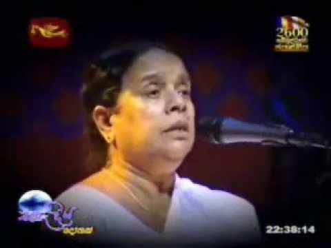 Mihi Madale(Amma)_Nanda Malani