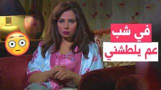 خبرت زوجها الشيخ انو في شب عم يهددها ويغازلها 😰 شوفوا الكمين اللي عملو ياه