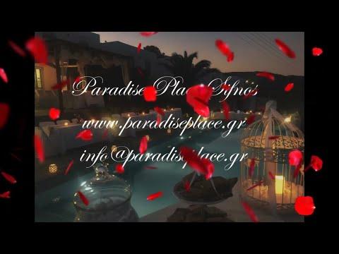 Sifnos Wedding -  Paradise Place