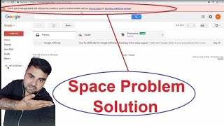 You're out of storage space gmail problem solution