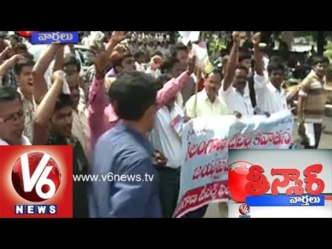 Joint Capital Joint Pains - Teenmaar News