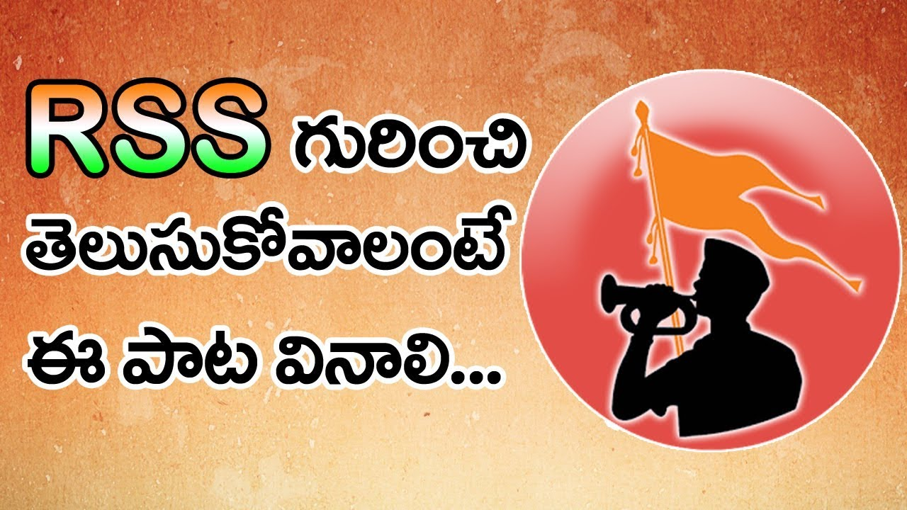 Rss Song Mp3 Download Telugu Rss telugu popular songRSS