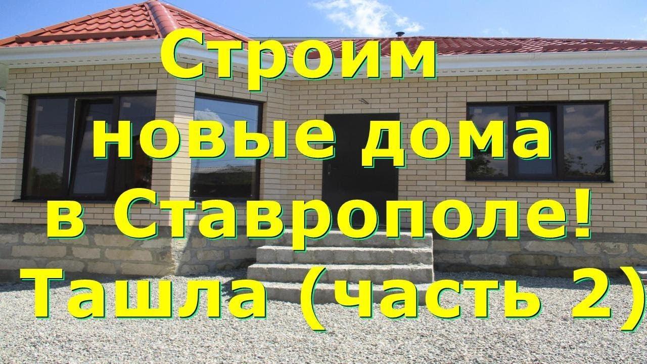 Объявления о продаже автомобилей в ставрополе. Продажа авто б/у и новых, частные объявления, авторынки и автосалоны ставрополя.