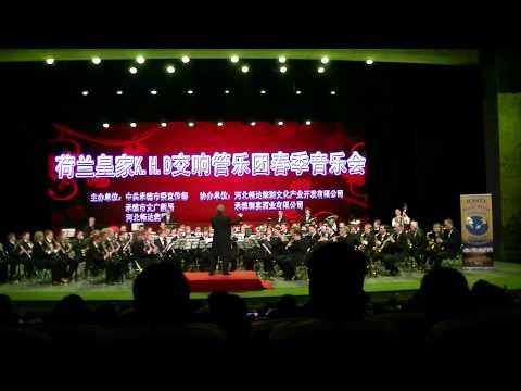 Second Waltz - Chengde,China - Koninklijke...