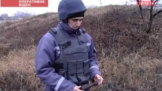 Teritorij CHP bo'yicha koni topildi