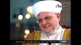 برنامج كلمة حق (40) -- موطأ الإمام مالك علم وعالم