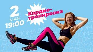 Функциональная жиросжигающая тренировка с фитнес тренером команды Prime Kraft Полиной Чераневой