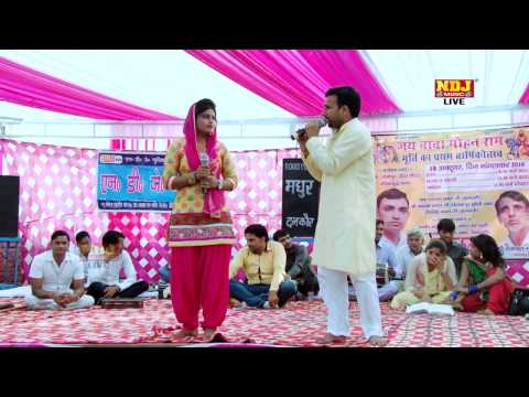 New Haryanvi Ragni 2016 | शान नटनी की देखि । Jaiveer Bhati | Dehati Ragni |  NDJ Music