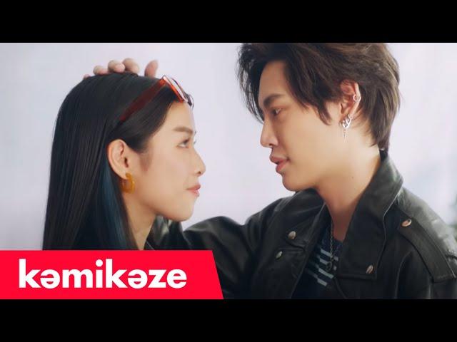 ดีด (You Drive Me Crazy) - GRACY KAMIKAZE [Official MV]