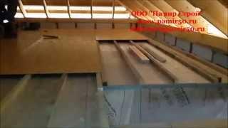 Утепление пенополистиролом между этажных перекрытий по деревянным балкам. ООО