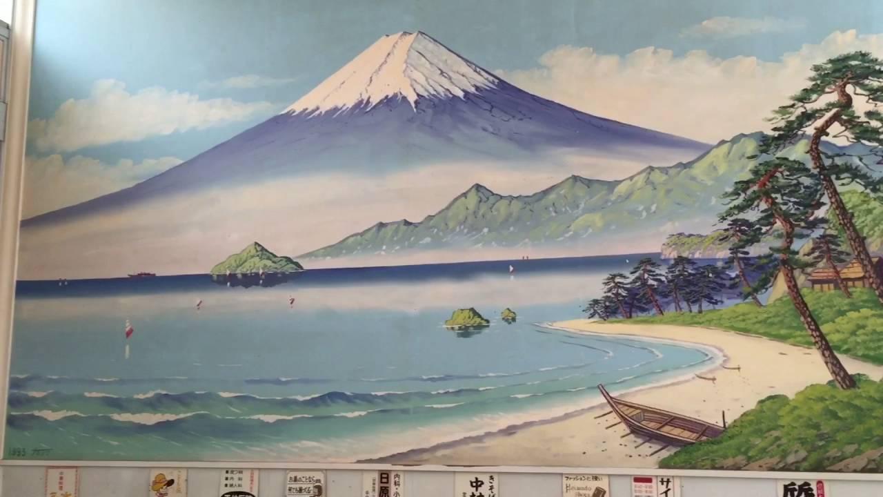 Traditional Japanese Bath House Sento Hayao Miyazaki Spirited Away ...