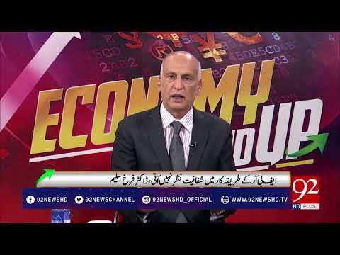 Economy RoundUp-07-10-2017-92NewsHDPlus