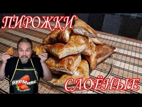 Рецепты блюд с фото -