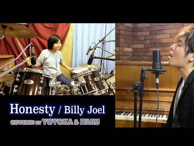 Honesty - Billy Joel / Covered by Yoyoka & ITARU【北海道アーティストコラボシリーズ①】