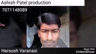 Hum khud hi chale jayenge dj Ashish Patel