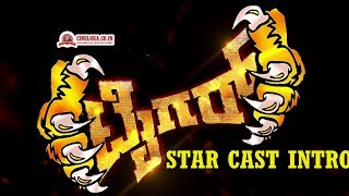 TIGER STAR CAST INTRO  Kannada Movie   Pradeep Bogadi, Nanda Kishor, Arjun Janya