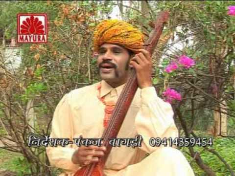 Jagat Mein Koi Nahi Permanent [Rajasthani LokBhajan] by Jagdish Vaishnav