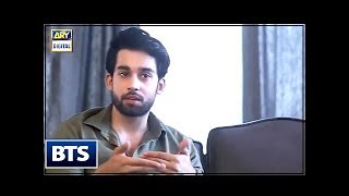 Yeh Drama Dekh Kar Audiences Ka Pehla Reaction Kya Hoga? 'Balaa' - ARY Digital Drama