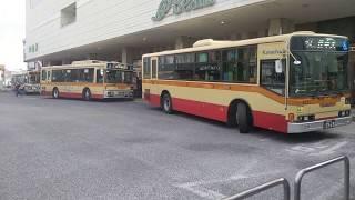 神奈川中央交通 中山営業所  三菱ふそう エアロスター な57号車 (元かなみんバス)中山駅にて、