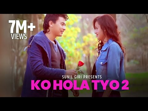 Sunil Giri - Ko Hola Tyo 2 (Timi Auchauki) | RE-UPLOAD | Paul Shah & Karuna Shrestha