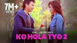 Sunil Giri - Ko Hola Tyo 2 (Timi Auchauki)   RE-UPLOAD   Paul Shah & Karuna Shrestha