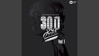 Rak Deaw 2558 (Remastered)