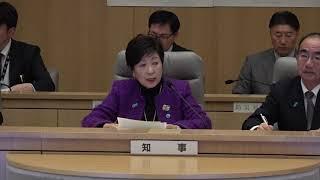 新型コロナウイルス関連肺炎第3回東京都危機管理対策会議(令和2年1月28日)
