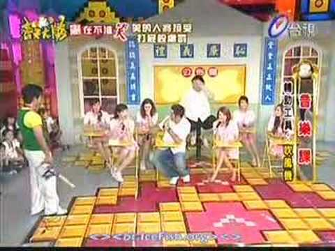 Download 齊天大勝20060819 part 9