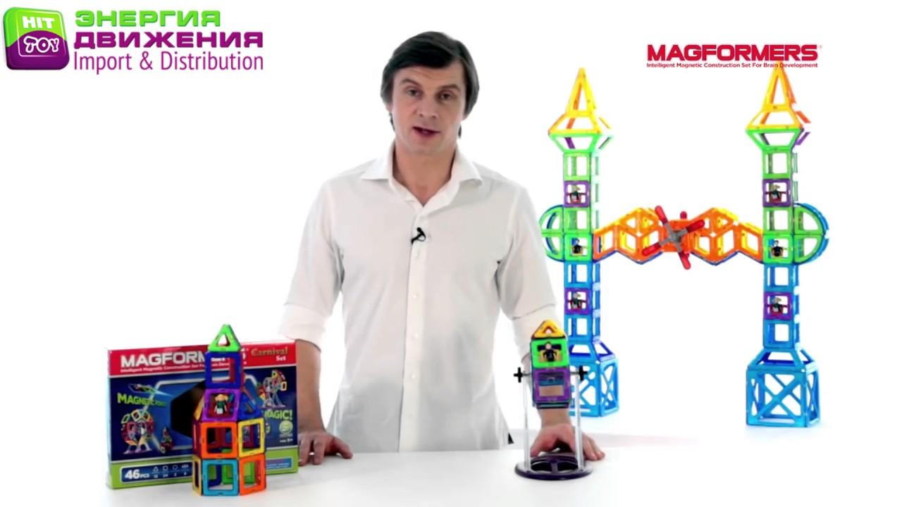 Магнитный конструктор Magformers купить Базовый набор 62 элемента .