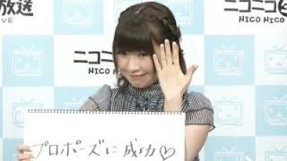 松来未祐さんのTwitterが大変なことに......。 ツイートの真相→http://y...
